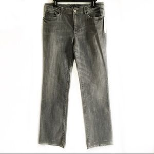 NWT | Elie Tahari Nicola grey straight leg Jean 10